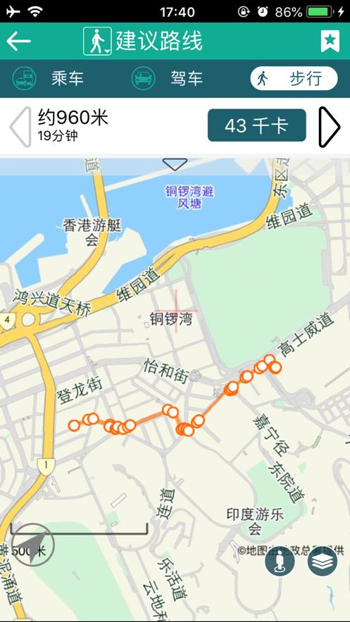 香港出行易