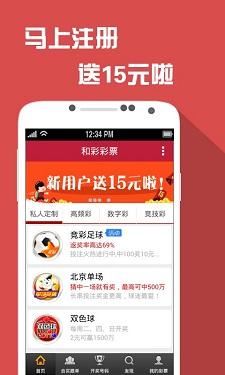 上海11选5