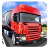 未来卡车模拟器