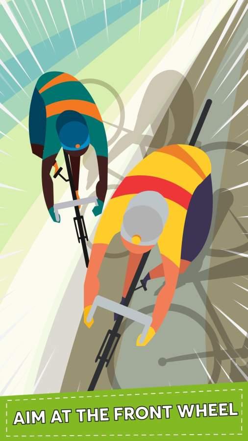 自行车之旅