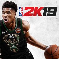 NBA 2K19手游官方正版