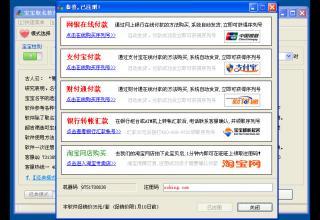 宝宝取名软件 v23.6.0破解版 截图